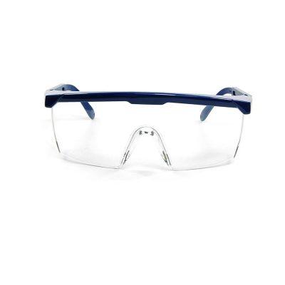 Ochelari-Protectie